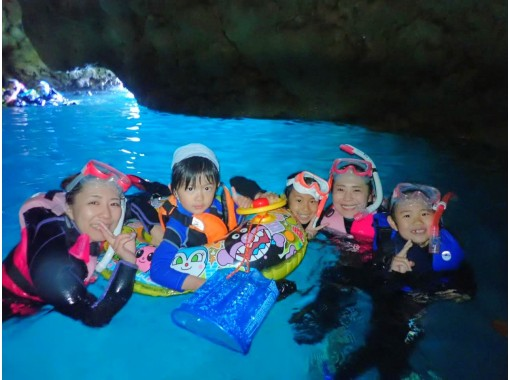 [Free up to 3 years old] 1 group charter system Blue cave snorkel << Participation is possible from 2 to 70 years old >> Recommended for beginners and those who are not good at swimming! Free photography & feedingの紹介画像