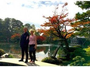 【Ishikawa・ Kanazawa】 Explore a castle-town with local guide! Kanazawa private one-day tour