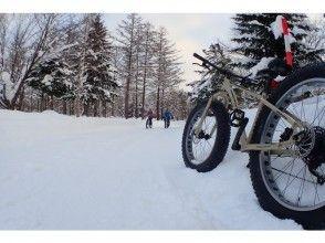 札幌離開,在一輛肥胖的自行車上北海道冬天1 日履行計劃♬ 札幌市郊觀點課程!