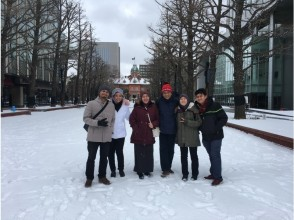 【Hokkaido · Sapporo】 Recommended for Muslims and vegetarians! Sapporo Highlights Tour
