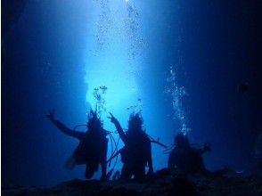 【当日予約OK!!】青の洞窟体験ダイビング 1組貸切制なので初めての方や泳ぎが苦手な方にもおすすめ!写真撮影無料!バスタオル無料レンタル!