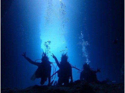 【当日予約OK!!】青の洞窟体験ダイビング 1組貸切制なので初めての方や泳ぎが苦手な方にもおすすめ!写真撮影無料!バスタオル無料レンタル!の紹介画像