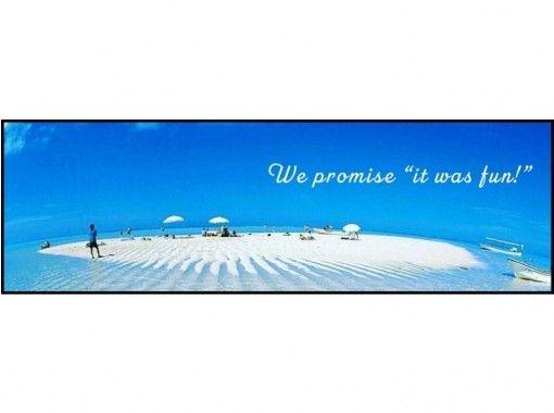 【鹿児島・与論島】ジェットスキーで百合ヶ浜
