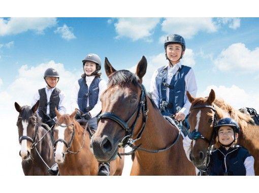 【兵庫・加古川】初めてでも安心!マンツーマンで乗馬体験