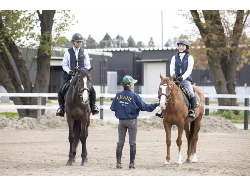 【奈良・御所】初めてでも安心!マンツーマンで乗馬体験