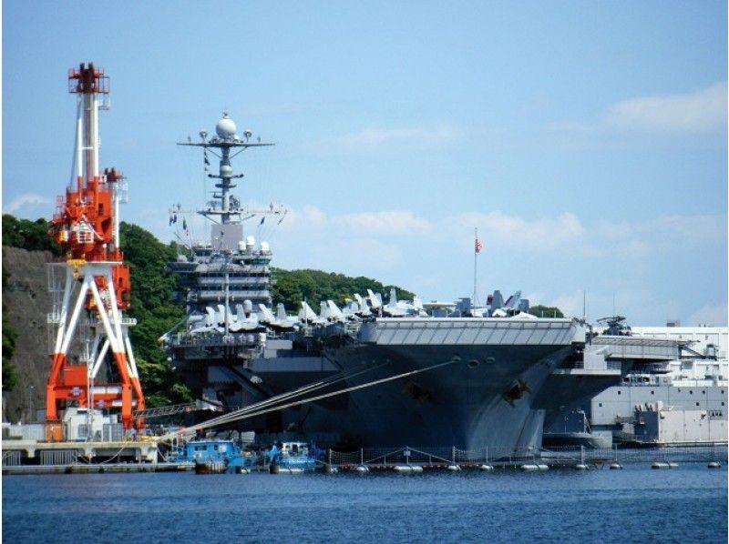 【Yokosuka group】 Sun US friendly goods Yokosuka Springfesta & Yokosuka navy  port cruise ~ with sea curry - 13818