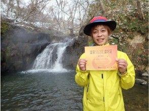[Miyagi / Osaki City] SNOW / ONSEN / TRECKING-A new way to enjoy winter! Enjoy Naruko Hot spring!