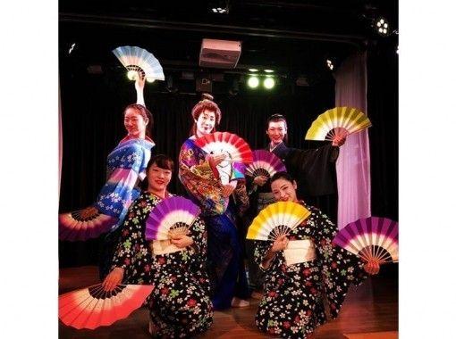 【東京・新宿・歌舞伎町】ARISE 舞の館★花魁ショー観劇プラン・新宿駅より徒歩10分!