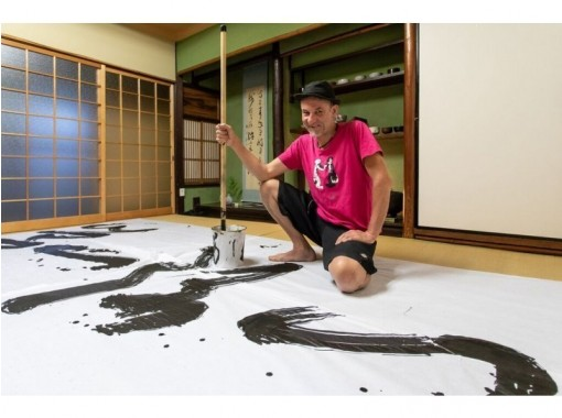 Calligraphy performance in Japan