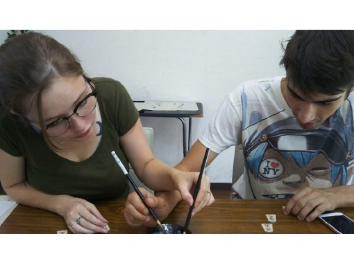 【大阪・横堤】自由に作成「大きな将棋の駒」へ字を書いてみよう!の紹介画像