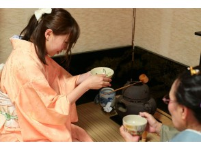【Okayama・Shoo-cho】 Fun & Easy! Tea ceremony experience ★ 7-minute walk from JR Katsumada Station