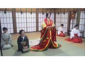 【Okayama・Shoo-cho】 The Junihitoe Kimono Experience ・Transform into the Heian Period nobility ★ 7-minute walk from JR Katsumada Station