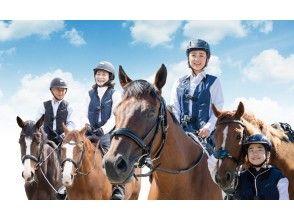 【山口・防府切畑】初めてでも安心!マンツーマンで乗馬体験