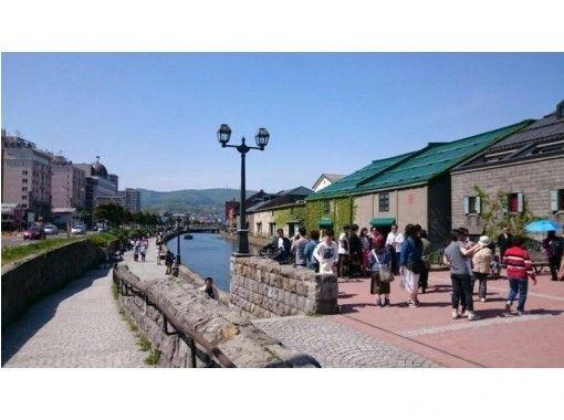"[Hokkaido Otaru] Sightseeing taxi ""Otaru free plan"" 1 car up to 4 people (from 2 hours)の紹介画像"