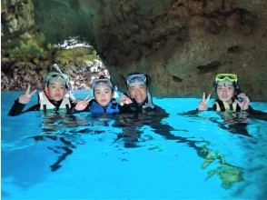 Same-day reservation is OK! Blue Cave Snorkel [Okinawa / Cape Maeda] GoPro Photographing & Feeding Free English Guide Available! HIS Super Summer Sale in progress
