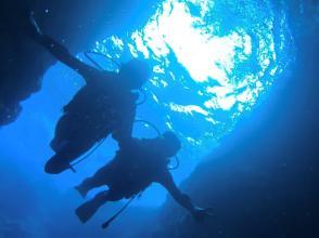 1組貸切☆沖縄県青の洞窟体験ダイビング!当日予約OK!GoPro写真画像&餌付け無料!タオル&サンダル無料!HISスーパーサマーセール実施中