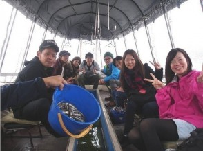 【Yamanashi / Yamanakako】 Feast of winter time! Picture of a fish fishing experience (time unlimited: charter plan) with small dome
