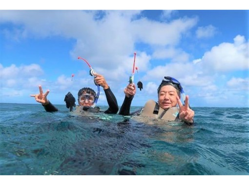 [Regional common coupons available / New corona measures] Fishing while snorkeling! ??の紹介画像