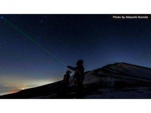 【長野・軽井沢】冬山星空ナイトハイク&軽井沢の夜景スノーシュー体験の画像