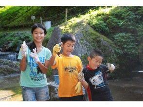 【5歳から参加可☆揖斐高原】自然をたっぷり味わおう!マスつかみ&塩焼きBBQプラン*~ファミリーで、友達と、カップルで♪