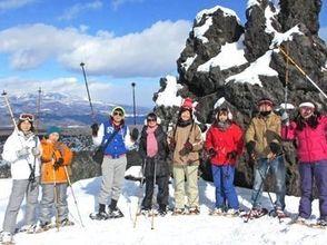 [長野淺間]妖擠壓的熔岩流和高原淺間自然觀察雪鞋體驗