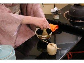 【奈良・斑鳩】茶道教授の本格抹茶が飲める「日本伝統の茶道体験」