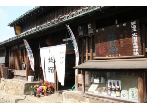 "[Nara, Ikaruga] of tradition in the wine cellar, which continues from the Edo period, ""Nara pickles facility experience.""の紹介画像"