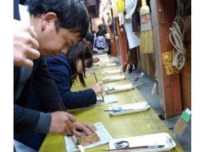 【新潟・村上】村上茶を使った草木染め「オリジナルハンカチ作り」町屋建築の見学もできます!