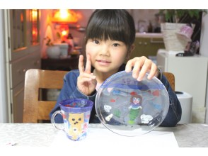 [Kanagawa / Yokohama] Draw freely on cups and plates! Glass painting experience in a classroom 8 minutes on foot from Motomachi / Chukagai Station!