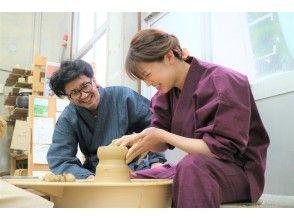 【福井・越前町】「電動ろくろ」で越前焼に挑戦!優しく丁寧に教えます!