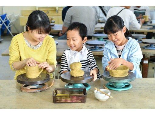 【福井・越前町】手ひねり体験 ファミリーにもオススメ!世界に一つの作品が作れる陶芸体験コース