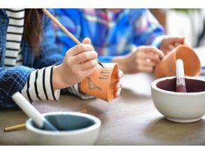 【福井・越前町】手描きで魅力的な「うつわ」をつくろう!陶芸用クレパスでかんたん絵付け!お子様も楽しめます!