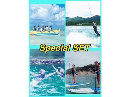 スペシャルSET!バナナボートorスーパードーナツ+ボートで行くシュノーケリング+SUP+ウェイクボの紹介画像