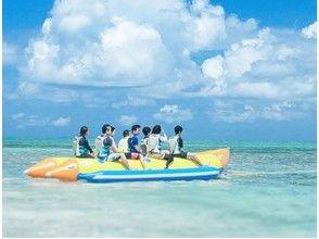 满意设置!香蕉船或超级甜甜圈+乘船浮潜+SUP