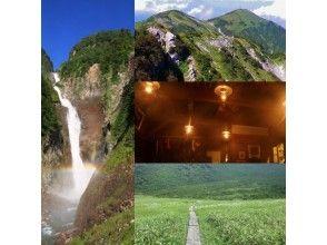 【富山県・立山】縦走登山をしてランプとギターの山小屋へ!北アルプス大日連峰トレッキングツアー