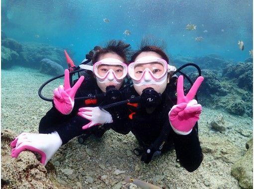 【沖縄・青の洞窟】体験ダイビング完全貸切!追加料金なし!写真映えする器材多数!写真その場でプレゼント