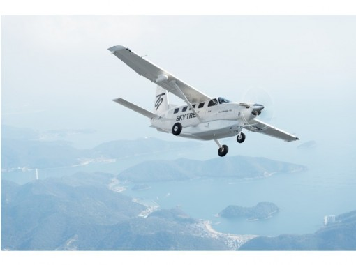 【和歌山・南紀白浜】小型航空機で南紀白浜を遊覧しよう!