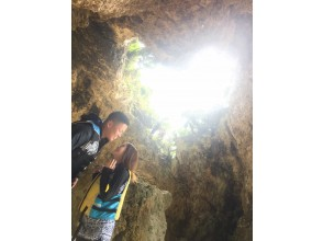 Regional common coupons can be used ♪ [Okinawa / Kouri Island] Experience with a secure charter for each group! Heart in the Sky Guide to a secret cave