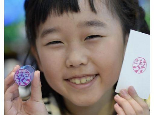 【長野・安曇野市】文字とイラスト入り「ガラスのハンコ作り体験」小さなお子様も体験できます!の紹介画像