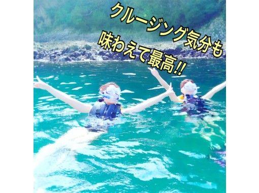 ボートで行くシュノーケリングツアー&バナナボートorスーパードーナツ