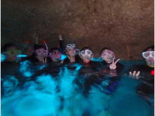 【当日予約OK】青の洞窟シュノーケル【¥2500(2名様以上】タオル無料!水中写真や餌付けも無料!!