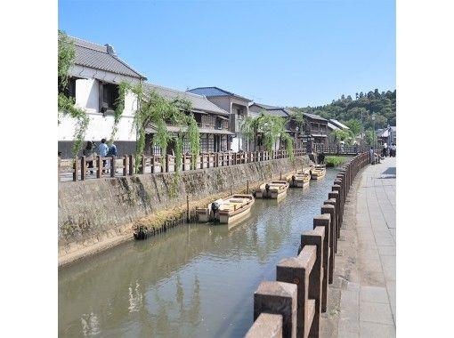 【千葉・佐原】プライベートツアー・自転車で爽快に駆けよう!水の都さわらで小江戸の町並み巡り