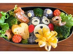【Tokyo・ Yotsuya】Chara-ben (Character Lunch Box) Cooking Class