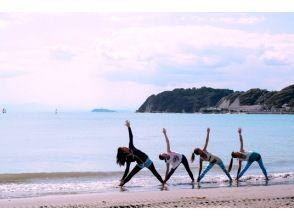 [Shonan ・ Dumpling ・ Beach yoga 】 Refresh your mind and body! Beach yoga