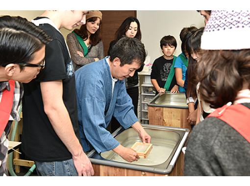 【大阪・東大阪】和紙に触れて心を和ませてみませんか?和紙の紙漉き体験