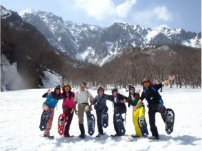 [Gunma / Minakami] Let's go see the scenery that can only be seen in winter! Snowshoes experience (1 day course) * Regional coupons available