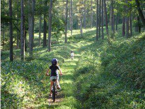 少人数限定プラン リアルな森の中へ!! ほぼ登り無し!  マウンテンバイク体験 コロナ対策のため、全てのご予約が完全貸切ツアーです