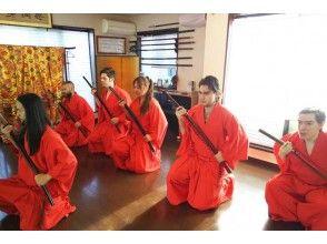 Learn & Practice Samurai Martial Arts