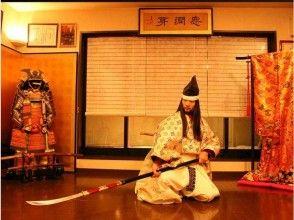 Samurai performance