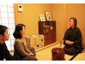 Tea Ceremony Experience Guided by English Speaking